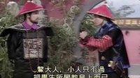 天子屠龙[国语]02