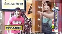 Power星期天-20090524 郭靜、Makiyo、陳志強、郭彥均、王尹平