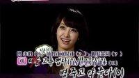 110129_MBC_我们结婚了 ep31 维尼夫妇CUT韩语中字】