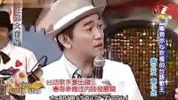 唱到你心坎里的台语歌王 翁立友蔡小虎