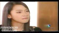泰剧《爱的牵绊》《So Sanae Ha》01集 泰语中字 Oil,Aump【TSTJ泰国华人论坛】
