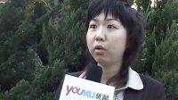 尤勇《沧海》街头采访