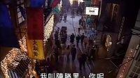 千王之王重出江湖 (02)