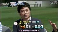 SJ [利特家族]100516.太极旗飘扬.EP01.利特