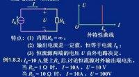 电工电子技术03