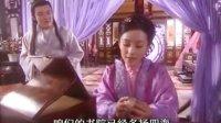 何美钿风流少年唐伯虎23