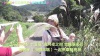 原风景民宿❤日本老年糕做法❤小梦❤