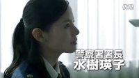 麻辣开锁王:电影版