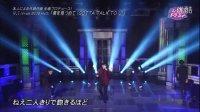131012 Bigbang胜利日本Music Dragon节目-《GOTTA TALK TO U》