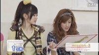 Buono! DVD MAGAZINE Vol.02