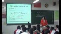 人教版高中化学必修一《酶的作用与本质》优质课教学视频+说课视频