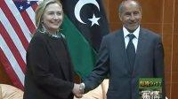 枭雄之死之卡扎菲身后未解之谜