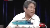 《中医文化与养生》2.养生的含义和误区