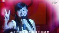 张含韵《想唱就唱》(现场版) 蓝光高清 音乐电视