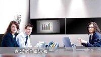衣柜中的电视-海福乐sesami无缝闭合移门系统