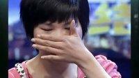 山东卫视《打开你的心结》宣传片