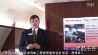 【拍客】采访波音BBJ型公务机总裁