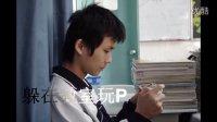 梅林中学08高三(1)班