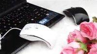 深圳鼠标产品摄影 高清鼠标拍摄 深圳三维鼠标产品摄影 羽城摄影设计