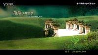 重庆金科廊桥水乡