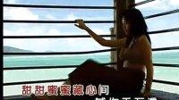 林翠萍-情丝万缕