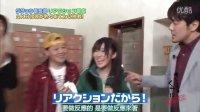 [豆乳字幕組]AKB48 110301 指原莉乃冠名番組「さしこのくせに」08