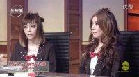 PUFFY - アジアの純真渚にまつわるエトセトラ誰かが (LIVE 20111114)