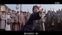 醉拳自制MV国语版