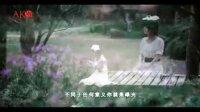 新生女团AK98《绿光》公益MV-关注公益关注AK98