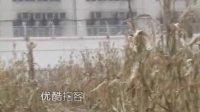【拍客】河南豫北监狱发生服刑人员越狱事件