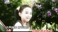 【梦乐园唱片】四小福-嘻哈新年MV