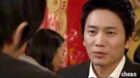 池城—皇室家族图片MV〈反话〉