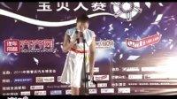 cb229_高雅_礼仪表演_重庆汽车宝贝大赛海选