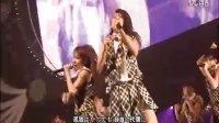 [LIVE]104组阁祭 AKB48 元K 《滚石不生苔》