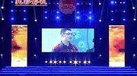 《片头宣传片》托彩 影视 摇臂 专题宣传广告 揭阳 揭东 青团 五四运动 晚会 演出