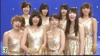 [中文] AKB48_ 祝大家新年快樂 恭喜發財 萬事如意