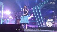 大塚爱 - 黑毛和牛上塩タン焼680円 (BShi POPJAM 2005.02.05)