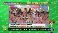 CDTV 全场  (2012.03.04)