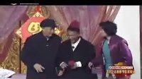 赵本山辽宁卫视2012年龙年春晚 《相亲2》告别演出