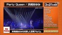 CDTV  全场  (2012.02.26)