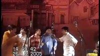 郭德纲 德云社 北京相声大会 2005.6.26