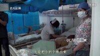 【拍客】煤气爆燃 简阳男子冲进火海舍己救出二女孩被烧成重伤!