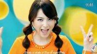 Kara - We're With You 中字