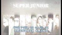 [杨晃] 中文字幕版 SUPER JUNIOR 最新单曲 Daydream
