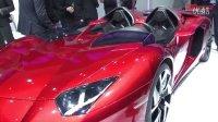 全球仅此一辆 - Lamborghini Aventador J