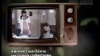 【GM字幕组】《正午爆炸 立正!》EP02预告中字
