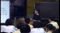 地理―八年級上冊―第三章:中國的自然資源自然資源總量豐富人均不足―人教課標版―呂小斌―紀中三鑫雙語學