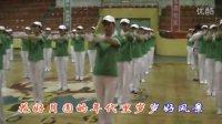 集贤县靓丽有氧健身操表演【绿旋风】2012.8.8