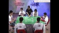 【火树三国杀解说】2012王者之战14决赛:李牧 vs 很低调(台湾)第一局