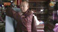 【完全版】鶴瓶の家族に乾杯SP ~ブータン王国~ - 12.08.20